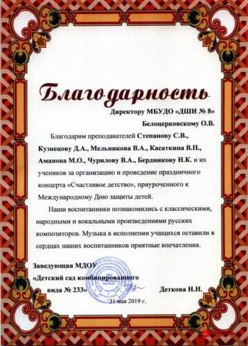 File0264